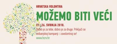 LAG ADRION: Budi i TI dio manifestacije HRVATSKA VOLONTIRA